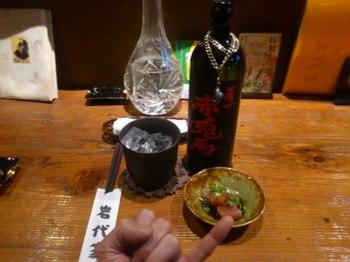 芋焼酎「赤兎馬」と小指