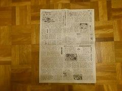 paper-g1.jpg