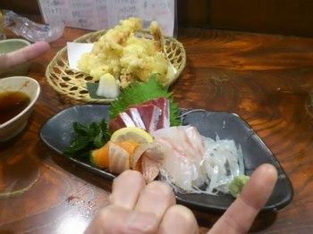 ぶり、真鯛、サーモン&白魚