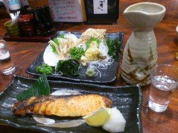 鮭の西京焼き!